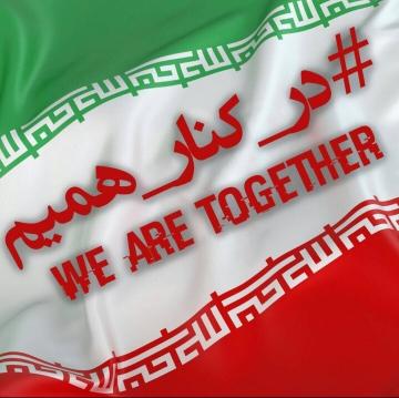 دکتر ولایتی در پیامی به مناسبت حوادث تروریستی تهران/  ملت ایران در کنار یکدیگر خواهند ایستاد